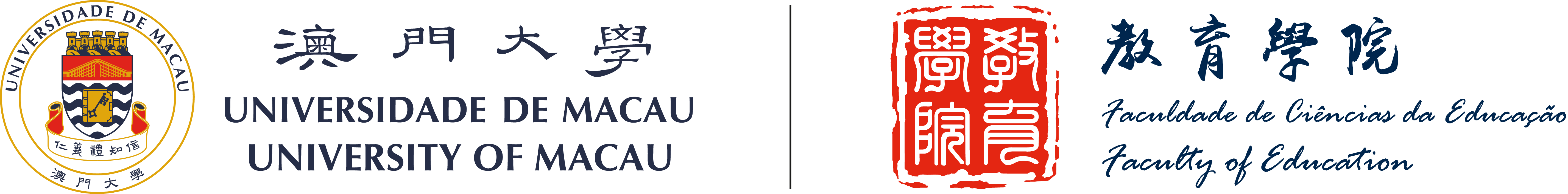 Faculty of Education | University of Macau Logo